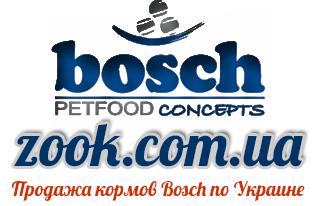 Продажа кормов Bosch по Украине