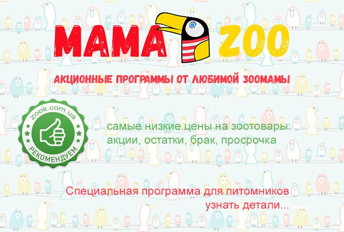 mamazoo_logo_in_zook_680x460_v2
